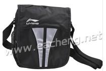 Li Ning ABDF384-2 Sport Bag