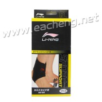 Li ning AQAH184-1 sports ankle protector