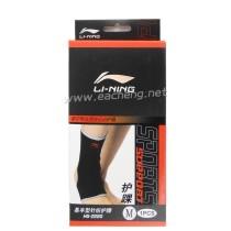 Li Ning AQAH192-1 Sports ankle protector