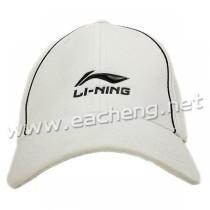Li Ning AMYF057-1 Sports cap