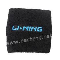 Li Ning AHWG014-2 sports Wrist guard