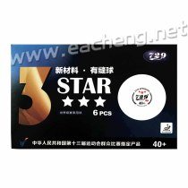 729 3Star 40+ Table Tennis Ball