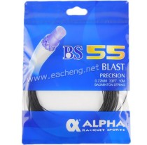 ALPHA BS-55