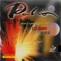 Palio CJ8000 Light&Fast