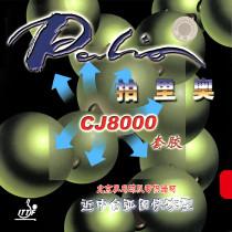Palio CJ8000 40-42°