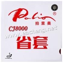 Palio CJ8000 Provincial