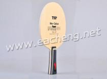 TSP Hino-Carbon Power (Li Jiawei's)