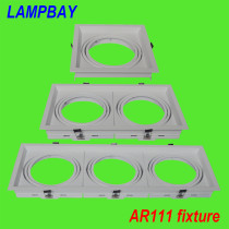 AR111 Fixture aluminum white face QR111 fitting led grille light