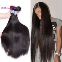 Charming Peruvian Silky Straight Virgin Hair 300g