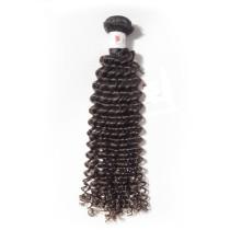 Cheap Malaysian Deep Curly Hair Weave 100g