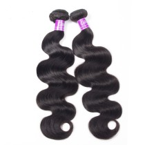 Factory Price Malaysina Virgin Body Hair 2pcs