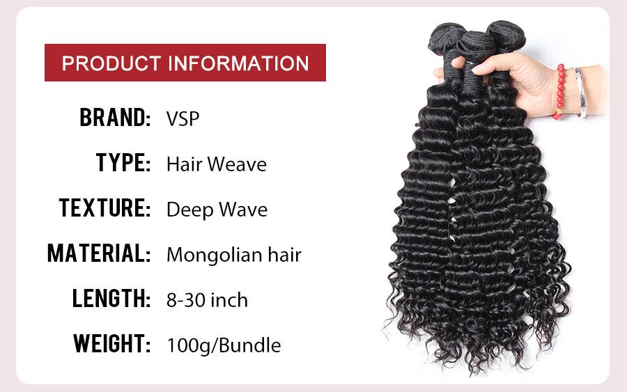 Mongolian deep wave virgin hair weave 100g detail pmusecretfo Choice Image