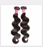 Mongolian Body Wave Virgin Hair 200g