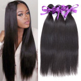 Unique Beauty Style Mongolian Silky Straight 300g