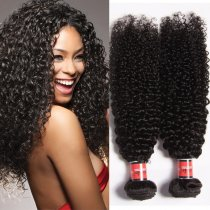 2pcs Brazilian Kinky Curl Hot Sale