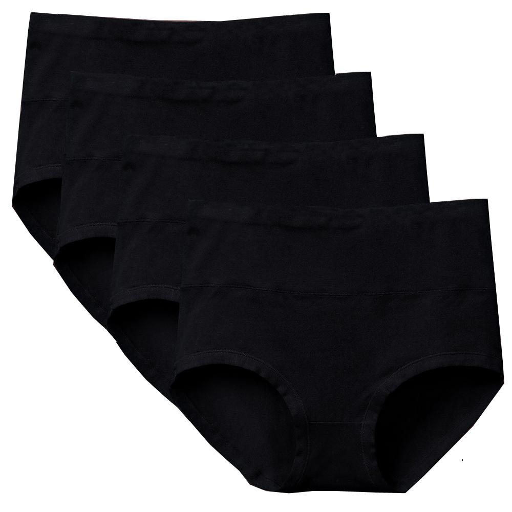 dc74beb77 Bossail Womens Comfort Cotton Underwear 4 Pack High Waist Briefs Tummy  Control Ladies Stretch Panties Underpants Item NO  BS005-Black