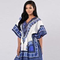 African Printed White Dashiki Women Dress
