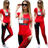 Letter Printed Trendy Two Piece Set