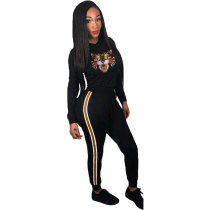 Tiger Head Casual Fashion Hooded 2 Pieces Outfits