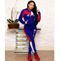 Fashion Stitching Letter Embroidery Hooded Pants Set