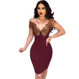 Elegant Patchwork Dress