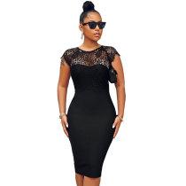 Lace Stitching Slimming Midi Dress