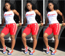 Color Letter Printed Sports Two-piece Set