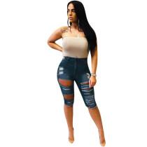 Distressed Plus Size Denim Shorts