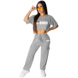Running Back To You Pant Set