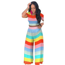 Casual Sport Colorful Striped Two Piece Set