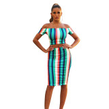 Focus On Me Stripe Skirt Set - Multi