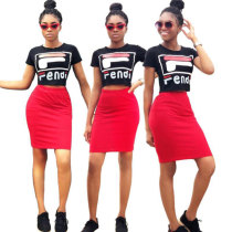 Casual Offset Letter Two Piece Outfits