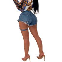 Casual Stretch Denim Shorts