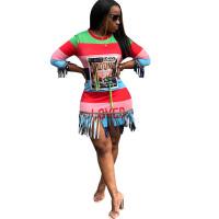 Casual Striped Tassel Print Dress