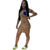 Sexy Leopard Skinny Mini Dress