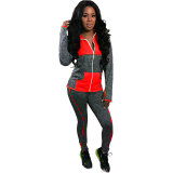 Splicing Contrast Color Hoody Sports Pant Set