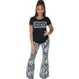 Casual Striped Letter Print Flare Pants Set