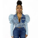 Casual Stitching Contrast Puff Sleeve Denim Top