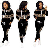 Casual Leopard Stitching Hooded Sports Two Piece Set