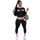 Ribbed Embroidered Zipper Sports Outfits