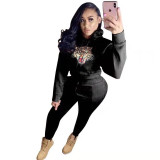 Casual Tiger Sequin Hooded Two-Piece Set