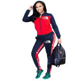 Casual Stretch Sports Stitching Two-piece Set