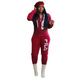 Casual Embroidered Alphabet Sport Two Piece Set