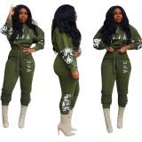 Casual Camouflage Stitching Sports Pant Set