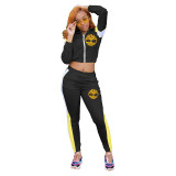 Casual Contrast Color Embroidered Pant Set