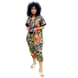 Casual Knitted Print Camouflage Jumpsuit