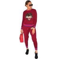 Tiger Love Knitted Pant Set