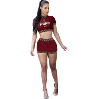 Casual Letter Embroidery Shorts Set