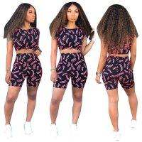 Casual Letter Sleeveless Two-piece Set