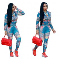 Mazika Blue Printed Two Piece Set